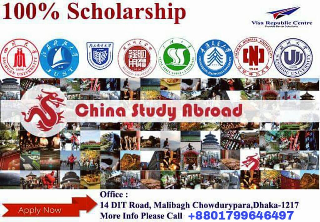 Study In China | Visa Republic Centre